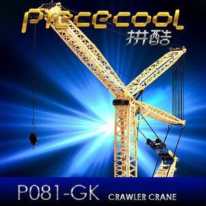 Image 2 - Piececool modelos de máquina 3d metal nano quebra cabeça rastreador guindaste modelo kits diy 3d corte a laser modelos jigsaw brinquedos para adultos