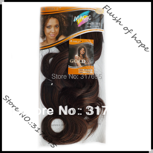One pack for different style noble gold magic beyonce synthetic one pack for different style noble gold magic beyonce synthetic hair extensions romance curl hair weave 6 packslot color 1 on aliexpress alibaba pmusecretfo Image collections