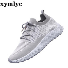 Mens shoes mesh breathable sweat-absorbant antiodor light  sneakers Korean version trend laceup round head non-slip flat