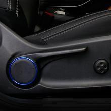 6 шт./партия кольцо с регулировкой сиденья из алюминиевого сплава для Mercedes Benz A B CLA GLA Class 200 220 260 W176 W117 W246 C117 A180