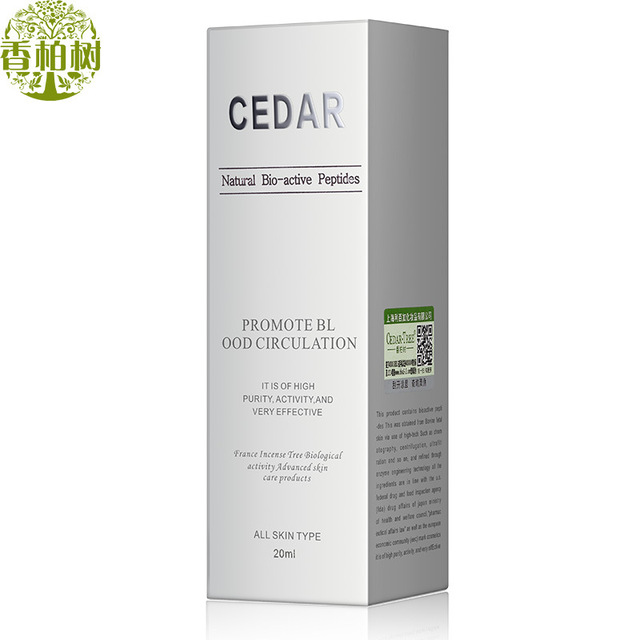 CEDARTREE Remove Acne Cream Acne Treatment Scar Removal Shrink Pores Oil Control Anti-Inflammatory Skin Care Beauty Ageless