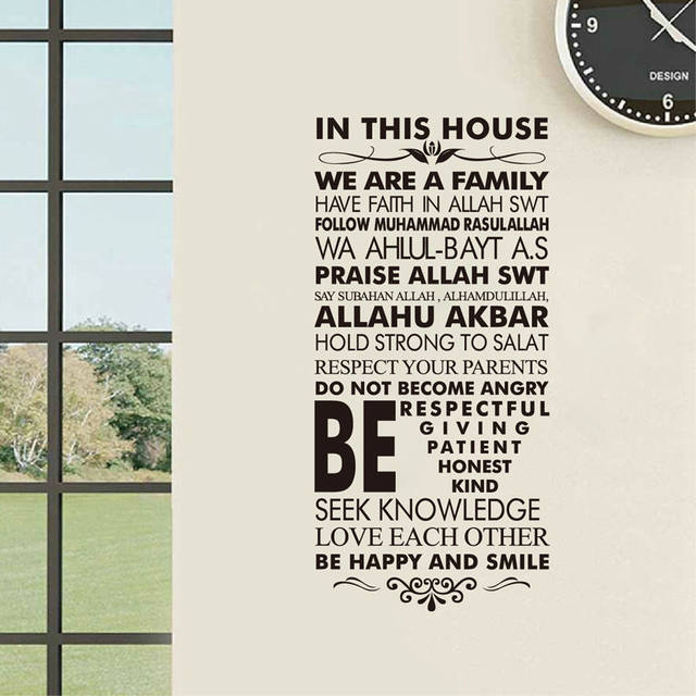 Islamic House Rules Wall Art Decals   Islamic Calligraphy Wall Sticker Home  Decor   Islamic Style Wallpaper   Islamic Quotes Art