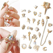 New 1PCS Metal DIY Nail Art Decoration Mixed Shapes Golden Tips Tools Fashion Decorating Stickers