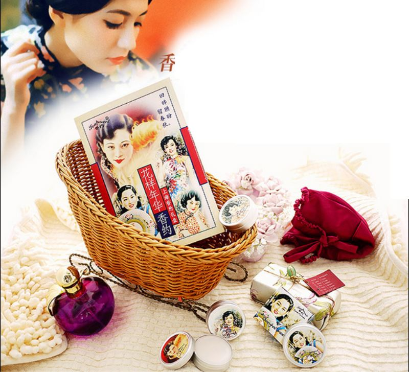 Old Shanghai solid ointment - perfume deodorants - lasting light incense - Students floral and fruity - Gift