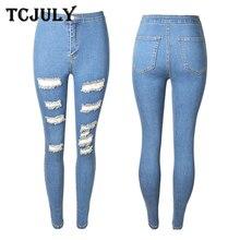 TCJULY 2018 New Design Skinny Jeans Woman Fashionable Push U
