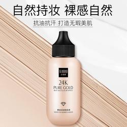 Make up Foundation Cream 50g Base Face Cream Concealer BB Glow Whitening Makeup Cosmetics
