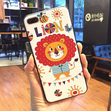 Applicable to Huawei mate20 glory 9 youth two in one 3D painted lion head embossed mobile phone shell soft anti-fall