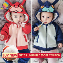 Lemonmiyu Cartoon Children's For Newborn Unisex Full Sleeve