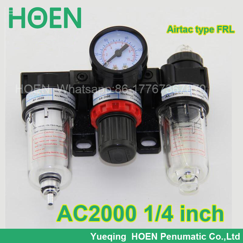 AC2000 1/4 port size Airtac type FRL air filter pressure regulator and lubricator with manual drain pneumatic frl air filter regulator ac2000 1 4 inch air service unit air tac type pressure reducing valve atomized lubricator