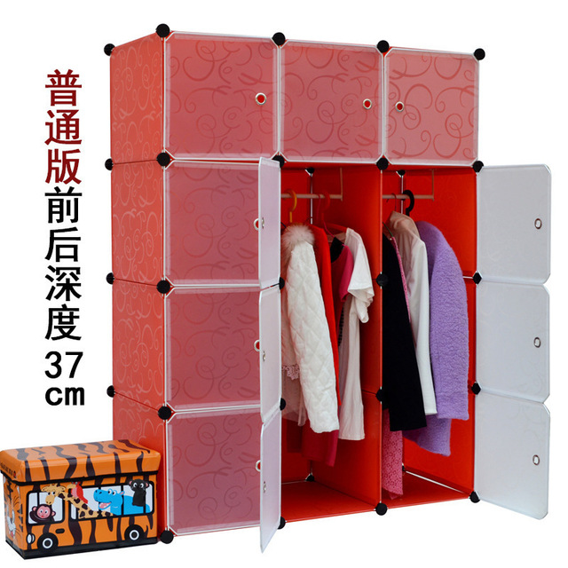 12 Cubes Magic Piece Removable Storage Cabinets Diy Wardrobe Closet Plastic Organization Wardrobes For