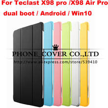 Top quality Lattice design hard case cover For Teclast X98 pro X98 Air Pro dual boot