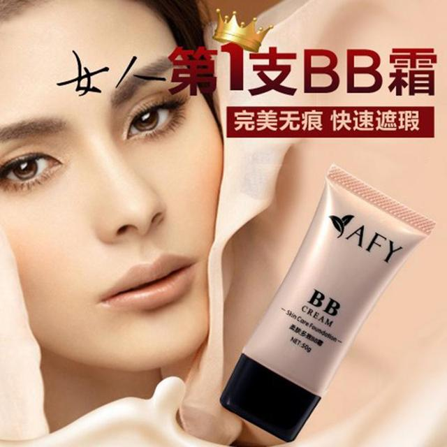 AFY BB Cream Isolated Strong Whitening and Moisturizing Sunscreen Nude makeup concealer Brighten skin Repair wrinkles Ageless