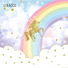 Laeacco Unicorn Backdrops Rainbow Glitter Star Golden Cloud Birthday Party Celebration Photographic Backgrounds For Family
