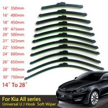 For Kia All Series Universal Car Windscreen Wiper Frameless U J Hook Soft Rubber Wiper blade Windshield Bracketless