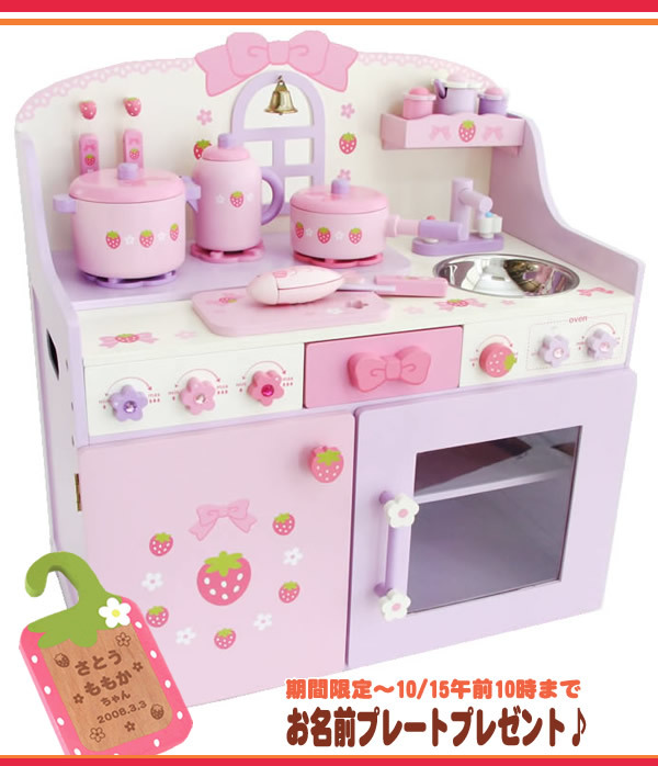 Play Kitchen Set For Girls aliexpress : buy baby wooden toy chirstmas windowing kitchen