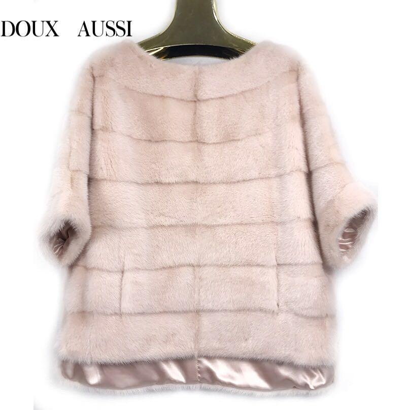 2018 lavande Manteau Hiver Fourrure Un Ciel gris vert De Mode Nouveau Also Royal pu Doux Vison rouge Femmes Court Bleu rose 5qpYx6w