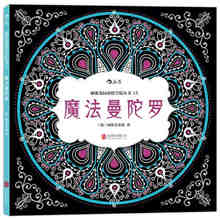Magic Mandala Art Coloring Books secret garden style For Adults Children Relieve Stress Graffiti Painting Colouring Books