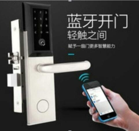 Bluetooth / Password / ID Card/Key Unlocking Door Access Control Hotel Lock 700tvl hd id card password id card password door access control for wired video door phone