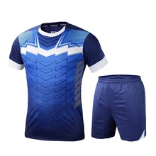 2017 Men kids survetement football jerseys kit sports soccer jersey set uniforms shirt shorts maillot de foot DIY number name