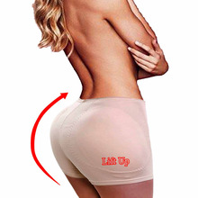 Enhancer pads butt lift and tummy control panties buttock shorts bum lifter body shaper booty lifter women shapewear knickers