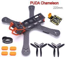 NEW Chameleon FPV Frame 5″ 220mm FPV Freestyle Quad Unibody Frame FPV Racing Drone For PUDA Armattan Chameleon QAV-X QAV-R 220