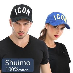 DSQICOND2 брендовая DSQ Кепка, шапки с твердым узором, Кепка с буквами, Кепка для папы, хип-хоп, бейсболка, Кепка для мужчин и женщин