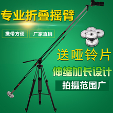 jib crane Portable Pro DSLR Video Camera Crane Jib Arm Aluminum Retractable Portable Camera DV Camcorder