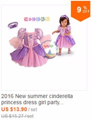 Baby girls clothes set (42)