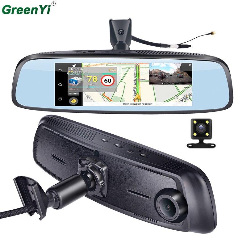 GreenYi deux caméras boîte noire 7.84