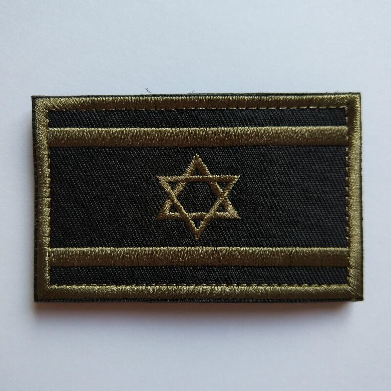 1pcs Embroidery Israel Flag Brassard Skull Tactical Patch Cloth Punisher Armband Army Hook And Loop Emblem 1pcs Embroidery Israel Flag Brassard Skull Tactical Patch Cloth Punisher Armband Army Hook And Loop Emblem Morale Combat Badge