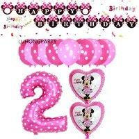 1 комплект, милые воздушные шары с Минни Маус и Микки Маус, украшения для дня рождения, гелиевые шары, розовые баллоны с Минни, LUHONG