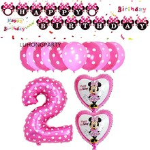 1set cute mickey minnie Mouse foil balloons birthday party decorations supplies helium globos baloes pink minnie ballons LUHONG