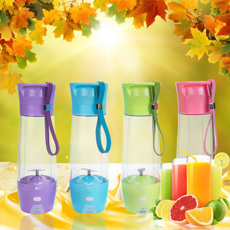 Rechargeable Mobile Juice Cup Easy To Carry Mini Juice CupRechargeable Mobile Juice Cup Easy To Carry Mini Juice Cup