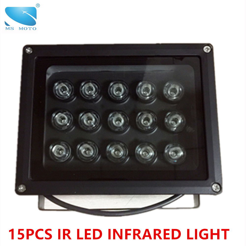 Infrared LED light Night vision IR illuminator Security camera additional light IR searchlight LED spotlight CCTV fill light