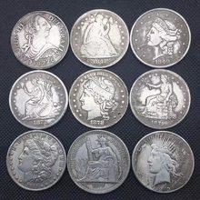 Pièce de Collection Antique en argent, pièce de monnaie de la reine Morgan, pièce de Collection, cadeau de joyeux noël, 1 Dollar