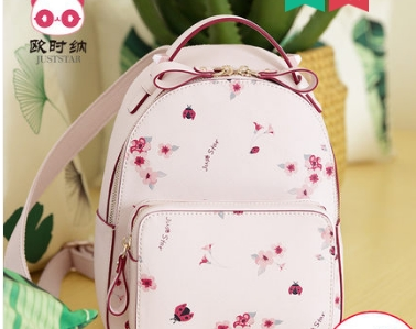 цена на Princess sweet lolita bag Fashion summer and spring leisure backpack fresh print Korean version student bag travel bag 171831