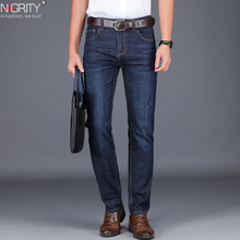 NIGRITY 2019 New Mens brand jeans Fashion Men Casual Straight High Stretch Feet