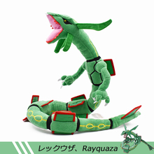 цена на 2018 Free Shipping 83cm Plush Toy Green Rayquaza Dragon Plush Toys Doll Soft Stuffed Animals Toys Brinquedos Gift for Children