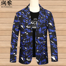 8XL 7XL 6XL plus fat double code men's camouflage leisure suit spring autumn youth men's wear printed jacket for free postage
