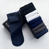 10Pairs Pack Casual Solid Bamboo Men Socks Thin And Breathable Summer Black White Mens Socks Sale
