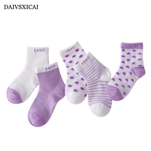 Daivsxicai Cotton Socks Baby Fashion Mixed Colors Children Socks Comfortable Breathable Kids Socks Casual 5pairs/lot