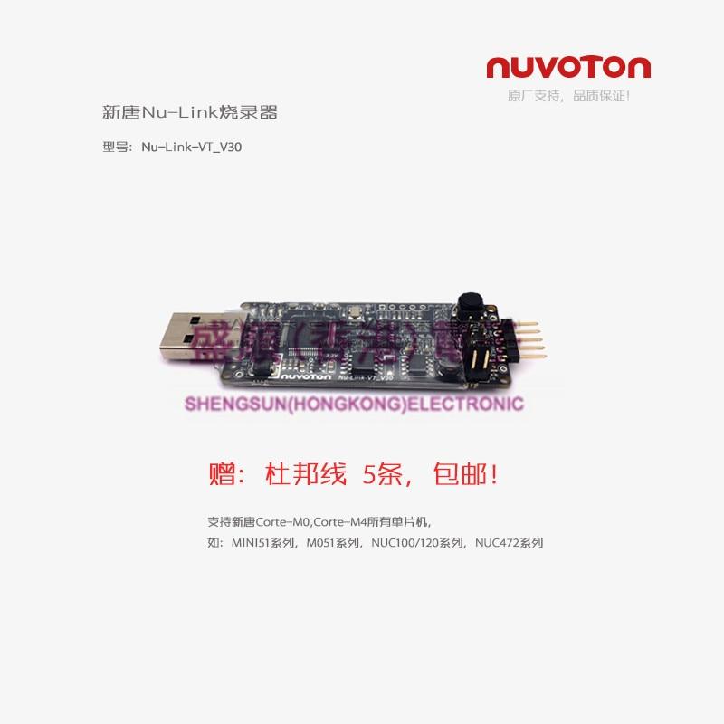 NU-LINK PRO, M0/M4 kaydedici emulatorNU-LINK PRO, M0/M4 kaydedici emulator