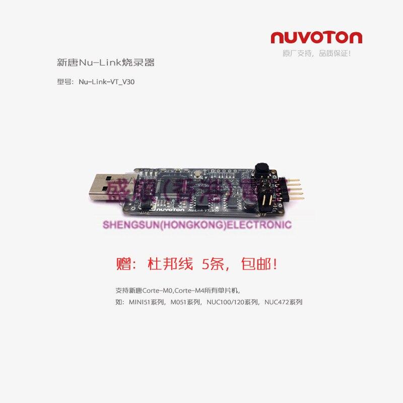 NU-LINK PRO, M0/M4 Recorder Emulator