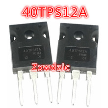 5PCS 40TPS12A TO-247 40TPS12 TO247 40TPS12APBF 55A/1200V new original