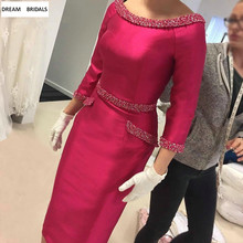 Rose Red Scoop Kurti Mother of the Bride Dress