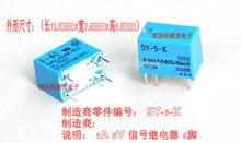 شحن مجاني لوط (10 أجزاء/وحدة) 100% الأصلي جديد SY 5 K SY 5W K SY 12 K SY 12W K SY 24 K SY 24W K 6pin 1a الإشارات التقوية