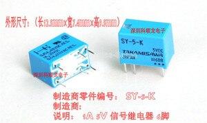 Image 1 - شحن مجاني لوط (10 أجزاء/وحدة) 100% الأصلي جديد SY 5 K SY 5W K SY 12 K SY 12W K SY 24 K SY 24W K 6pin 1a الإشارات التقوية