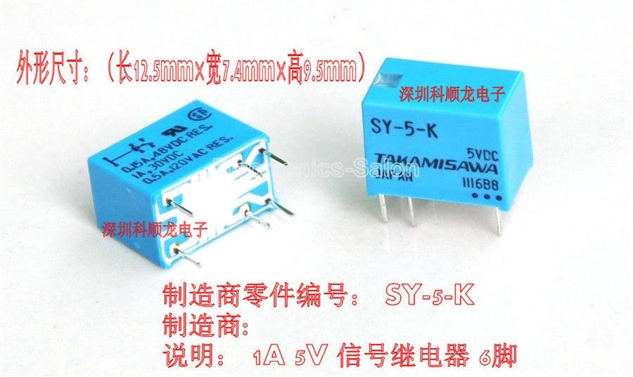 Free shipping lot (10pieces/lot) 100%Original New SY 5 K SY 5W K SY 12 K SY 12W K SY 24 K SY 24W K 6PIN 1A Signal Relayrelaysignal relayrel -