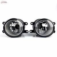 JanDeNing Car Fog Lights For Toyota Auris 2010 Clear Front Fog Lamp Cover Trim Replace Assembly kit (one Pair)