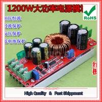 1pcs 1200W Boost Module 20A DC DC step up Converter Boost Power supply Module 8V 60v TO 8V 83V Booster converter board 0.35KG